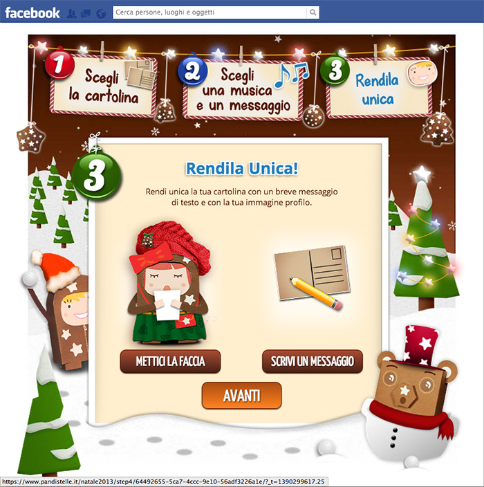 Il Cantauguri – Natale Pan di Stelle